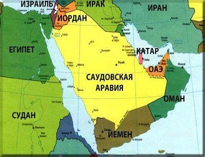 Ближневосточный конфликт.