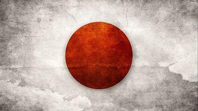 Данные из японии в пятницу вышли противоречивыми