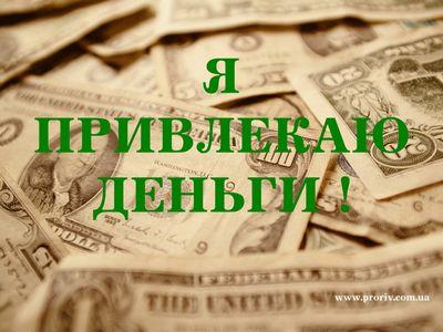 Денежные переводы без открытия счета: как избежать ошибок