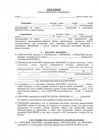 Договор о патентной кооперации и другие соглашения по вопросам охраны промышленной собственности