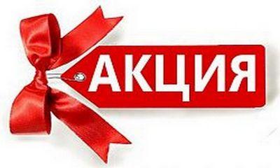 """Газпром"" разбогател на 100% акций ""кыргызгаза"""