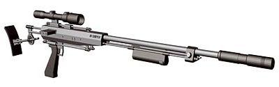 Id sniper имплантация чипов снайперской винтовкой