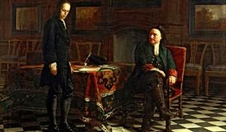 Инквизиция по-русски: тайная канцелярия петра i