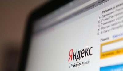 Яндекс рассказал про детские типы запросов