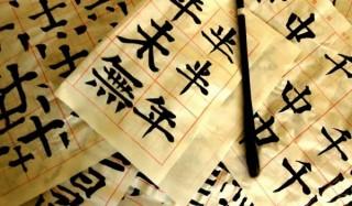 Как выучить китайский? попасть в аварию