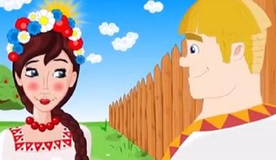 Кпу поженили россию и украину