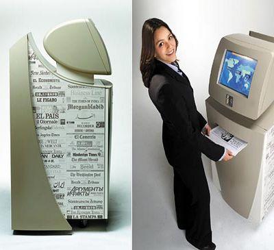Машины печатают со спутника любые книги и газеты