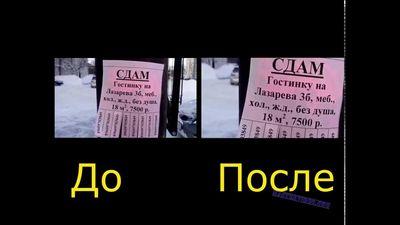 Минфин: стабилизация рубля ожидается в ближайшее время
