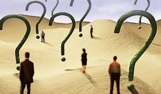 Неразрешимые вопросы человечества