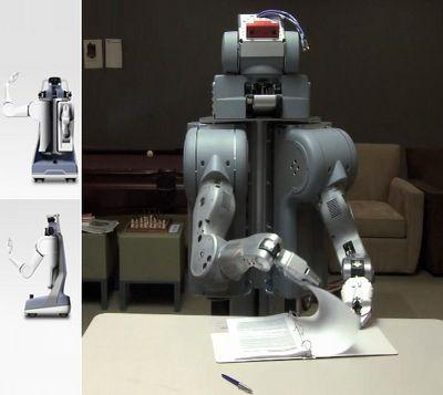 Персональный робот открывает двери и втыкается в найденные розетки