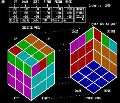 Рубик и его кубик. часть вторая: сказочное везение