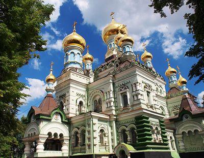 Украина получит скидку на российский газ