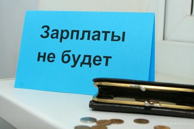 Вкладчикам «ураллиги» возместят 409 миллионов рублей