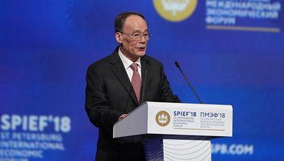 Высказывания заместителя председателя фрс сша дж. йеллен