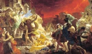За что боги покарали помпеи?